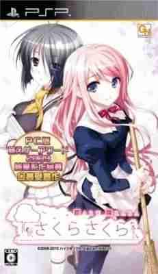 Descargar Sakura Sakura Haru Urara [JAP] por Torrent